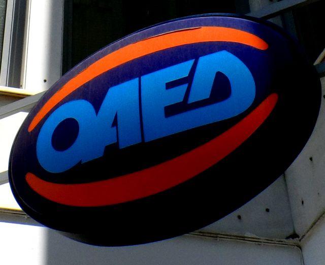 ΟΑΕΔ : Από αύριο οι αιτήσεις για 8.933 θέσεις οκτάμηνης απασχόλησης | tanea.gr