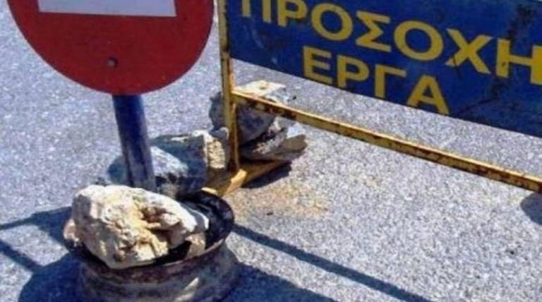 Διακοπή κυκλοφορίας στη Λεωφόρος Μαραθώνος λόγω έργων | tanea.gr