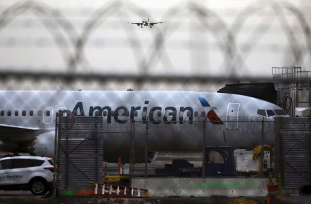 Ανέστειλε τις πτήσεις προς Βενεζουέλα η American | tanea.gr