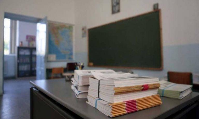 Μπαίνει ο όρος «Βόρεια Μακεδονία» στα σχολικά βιβλία | tanea.gr