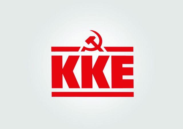 ΚΚΕ: Αυτοί είναι οι υποψήφιοι περιφερειάρχες | tanea.gr