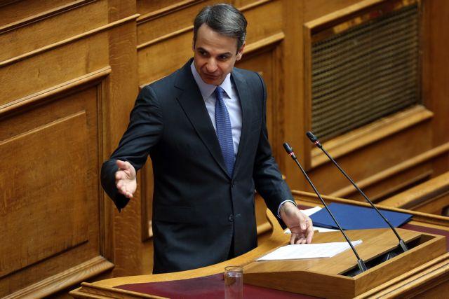 Μητσοτάκης για εκλογές Ιατρικού Συλλόγου: Σε μια ακόμη κάλπη αποδοκιμάζεται ο ΣΥΡΙΖΑ | tanea.gr