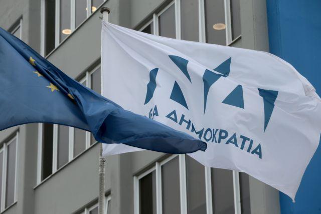 Οι 12 νέοι υποψήφιοι της ΝΔ για την Ευρωβουλή | tanea.gr