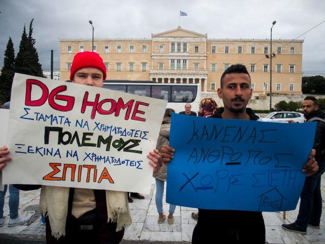 Εξωση σε πρόσφυγες και μετανάστες από διαμερίσματα | tanea.gr