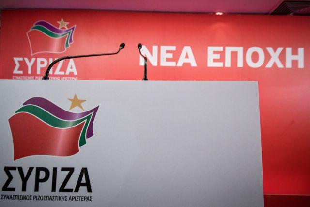 ΣΥΡΙΖΑ: Ποιοι είναι οι πρώτοι 16 υποψήφιοι για τις Ευρωεκλογές | tanea.gr