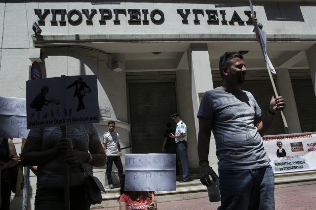 Πανελλαδική 24ωρη απεργία των εργαζομένων στα δημόσια νοσοκομεία | tanea.gr