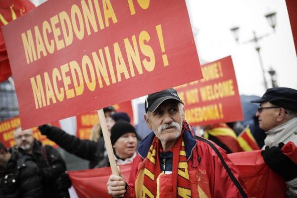 Προκαλεί το Ουράνιο Τόξο: Ζητά διδασκαλία των «μακεδονικών» στο ΠΑΜΑΚ | tanea.gr