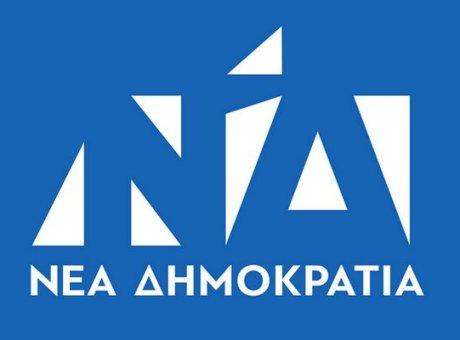 H ΝΔ διέγραψε δύο στελέχη της στο Ν. Αιγαίο | tanea.gr