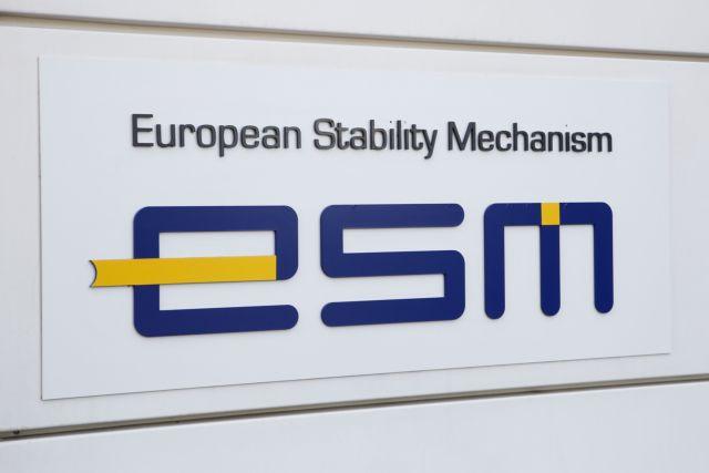 ESM: Η Ελλάδα να παραμείνει σε συνετό δημοσιονομικό μονοπάτι | tanea.gr