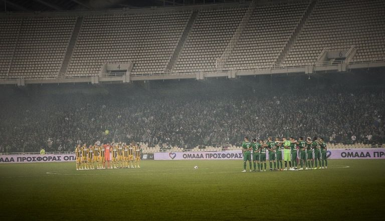 Παναθηναϊκός: Εκτιμήσεις για 30.000 κόσμο στο ντέρμπι με τον Ολυμπιακό | tanea.gr