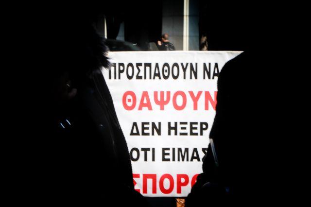 Συνάντηση Παπανδρέου - Ντιμιτρόφ   tanea.gr