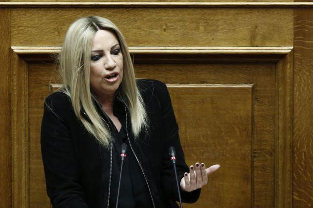 Γεννηματά: «ΚΙΝΑΛ ή διχασμός» το δίλημμα των εκλογών | tanea.gr