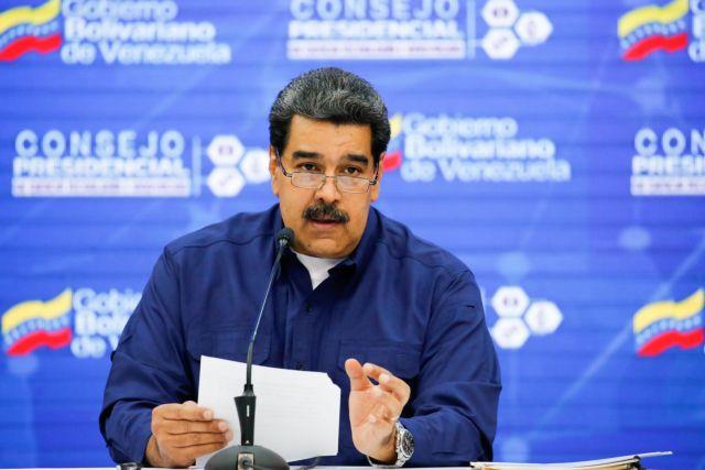 Συνελήφθη αμερικανός δημοσιογράφος στη Βενεζουέλα | tanea.gr