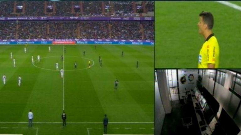 Ακυρώθηκε γκολ κατά της Ρεάλ χωρίς να υπάρχει κάποιος στο δωμάτιο του VAR! (pics) | tanea.gr