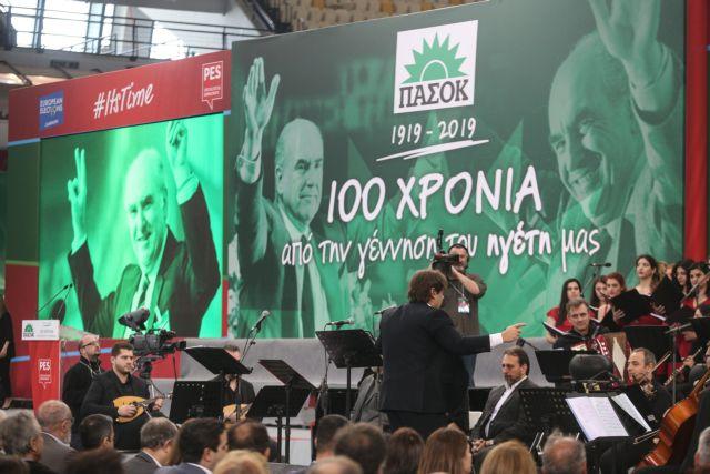 Συνέδριο ΚΙΝΑΛ: Υπό τους ήχους του «απαγορευμένου» Ήλιου έπεσε η αυλαία | tanea.gr