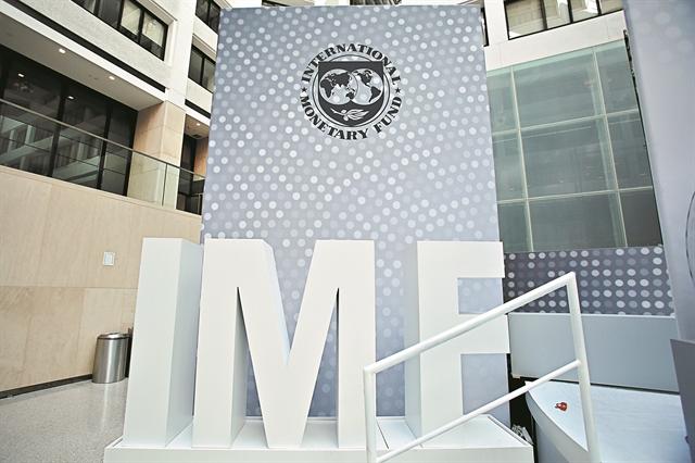 Εκθεση ΔΝΤ: Πορεία σε ναρκοπέδιο και κίνδυνος νέου Μνημονίου | tanea.gr