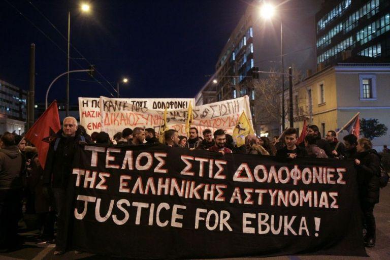 Θεσσαλονίκη: Πορεία για τον θάνατο του Νιγηριανού στο ΑΤ Ομόνοιας | tanea.gr