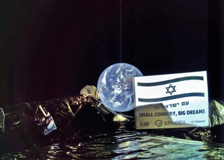 Αυτή είναι η πρώτη selfie από το διάστημα | tanea.gr