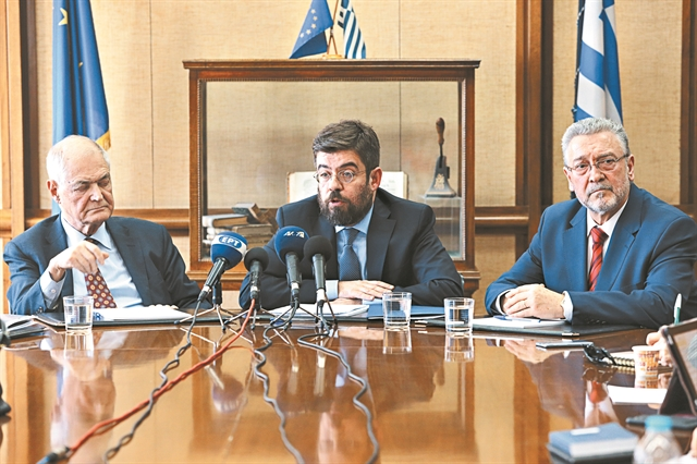 Το νέο «Σύνταγμα» του ποινικού δικαίου   tanea.gr