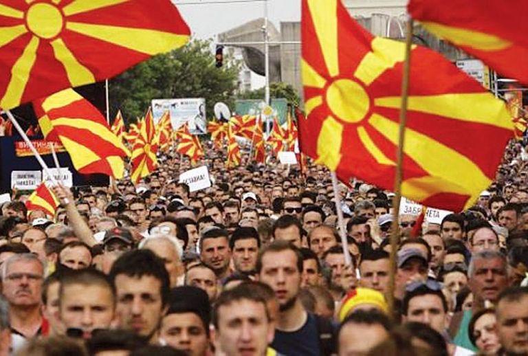 «Μακεδονία»: Αρθρο - φωτιά για «μακεδονική μειονότητα» | tanea.gr