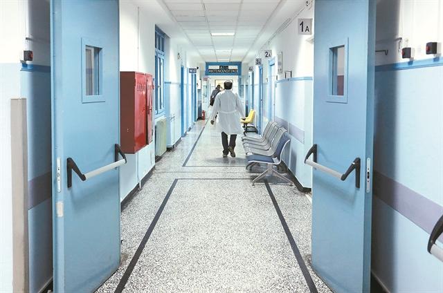 Ερχονται 2.500 προσλήψεις στην Υγεία για το 2019   tanea.gr