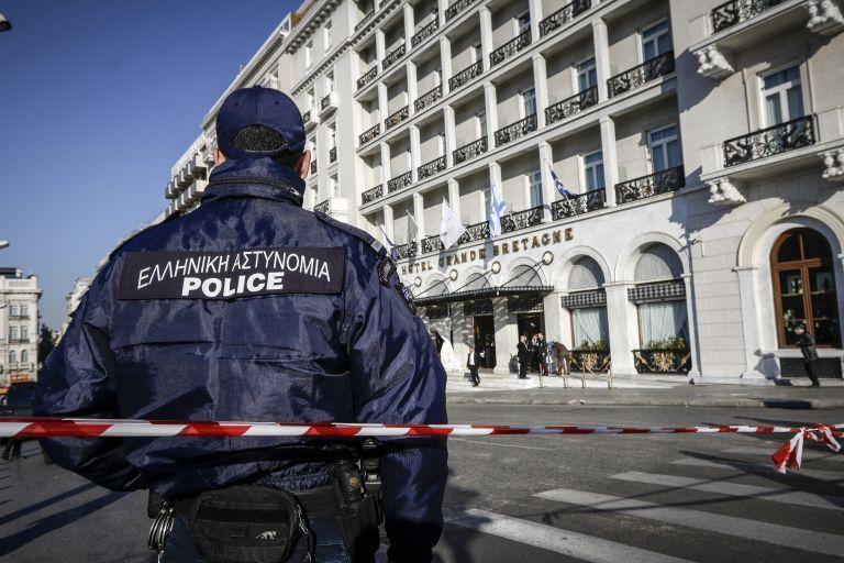 Κλειστοί δρόμοι στο κέντρο της Αθήνας λόγω συγκεντρώσεων | tanea.gr