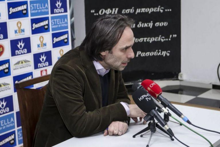 Πουρσανίδης: «Είμαστε ενωμένοι, θα κάνουμε ότι πρέπει για να δικαιωθούμε» | tanea.gr