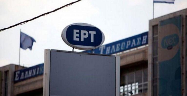 Τι απαντάει η ΕΡΤ για το άγριο ξύλο μεταξύ των δημοσιογράφων | tanea.gr