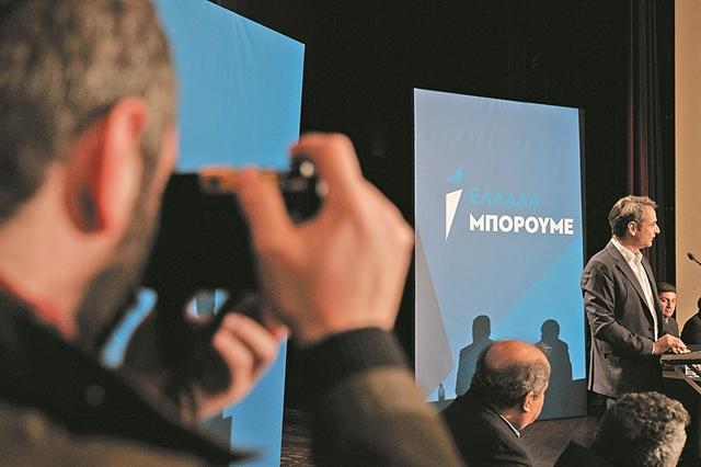 Με όπλο την οικονομία στον δρόμο για τις κάλπες | tanea.gr