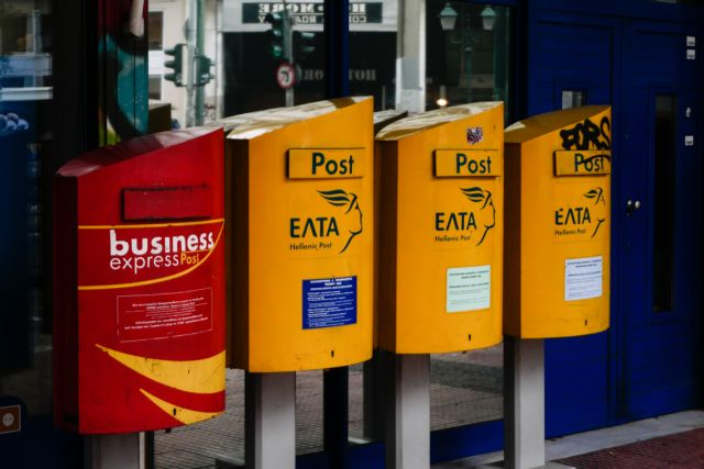 ΕΛΤΑ: Τέλος εποχής για τα παραδοσιακά γραμματοκιβώτια - Γίνονται ηλεκτρονικά | tanea.gr