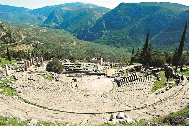 Σύμβολο αιώνιων αξιών | tanea.gr