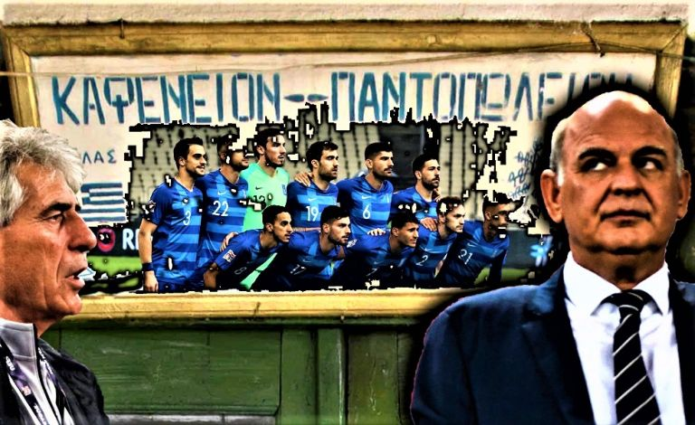 Ήταν κάποτε μια Εθνική ομάδα… | tanea.gr