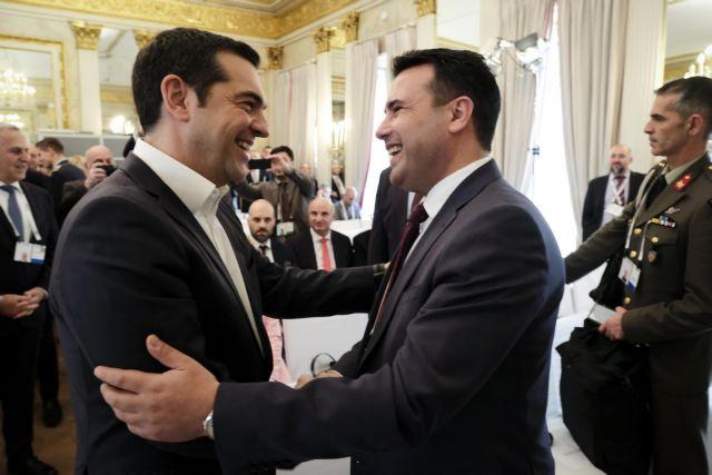 Επίσκεψη Ζάεφ στην Αθήνα μετά το ταξίδι Τσίπρα στα Σκόπια | tanea.gr
