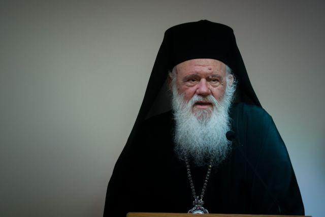 Ιερώνυμος: Χωρίς τη συγκατάθεση των κληρικών δεν θα γίνει τίποτε | tanea.gr