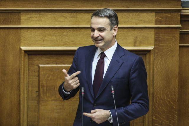 Μητσοτάκης: Mια πατρίδα με λαό όλο και λιγότερο, κινδυνεύει να μικρύνει | tanea.gr