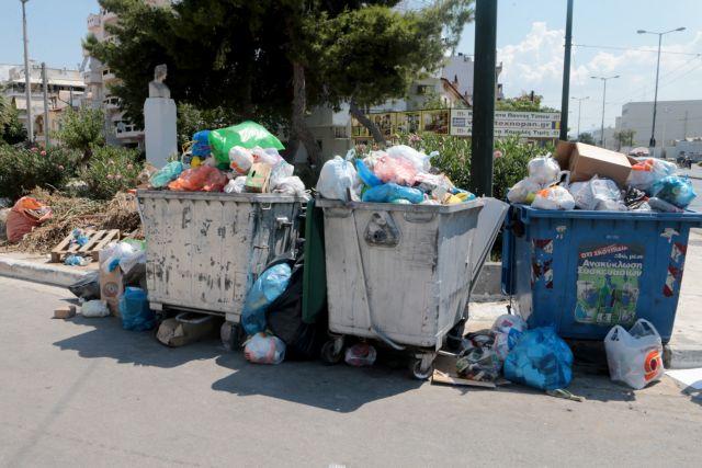«Καμπανάκι» Κομισιόν στην Ελλάδα για τα σκουπίδια στην Κέρκυρα | tanea.gr