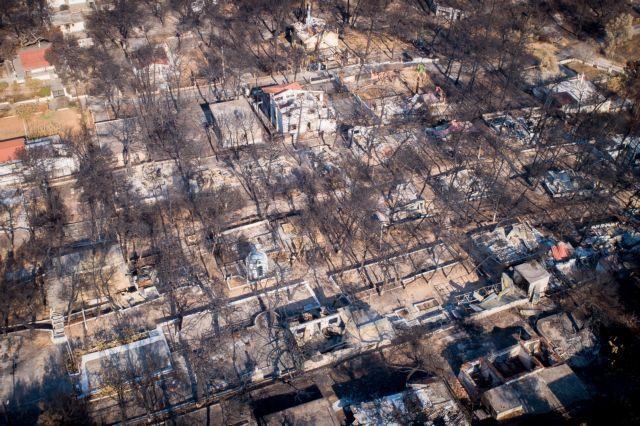 Ερημιά στο Μάτι : Οδοιπορικό οκτώ μήνες μετά την τραγωδία | tanea.gr
