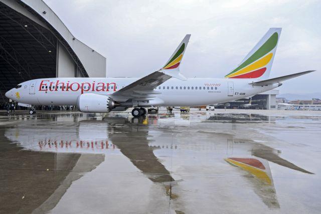 Υποχωρούν οι μετοχές της Boeing μετά την αεροπορική τραγωδία | tanea.gr