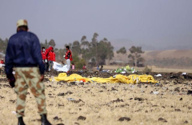 Σοκαριστική μαρτυρία για το Boeing: Φλεγόμενες βαλίτσες και ρούχαέπεφταν από τον ουρανό | tanea.gr