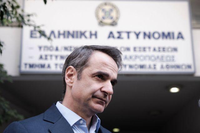 Μητσοτάκης: Μηδενική ανοχή στη βία - Στήριξη στην ΕΛ.ΑΣ | tanea.gr