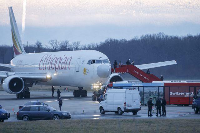 Συνετρίβη αεροσκάφος της Ethiopian Airlines με 157 επιβάτες | tanea.gr