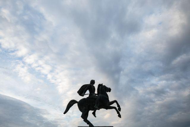 Και στην Αθήνα άγαλμα του Μεγάλου Αλεξάνδρου | tanea.gr