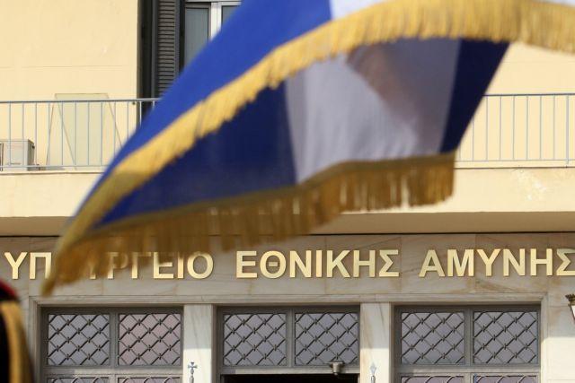 Yπουργείο Άμυνας: Ποτέ δεν απαγορεύτηκε το «Μακεδονία Ξακουστή» | tanea.gr