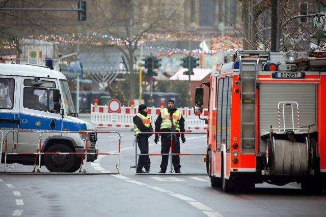 Γερμανία: «Χειροπέδες» σε 31χρονο Ρώσο για σχέδιο τρομοκρατικού χτυπήματος | tanea.gr