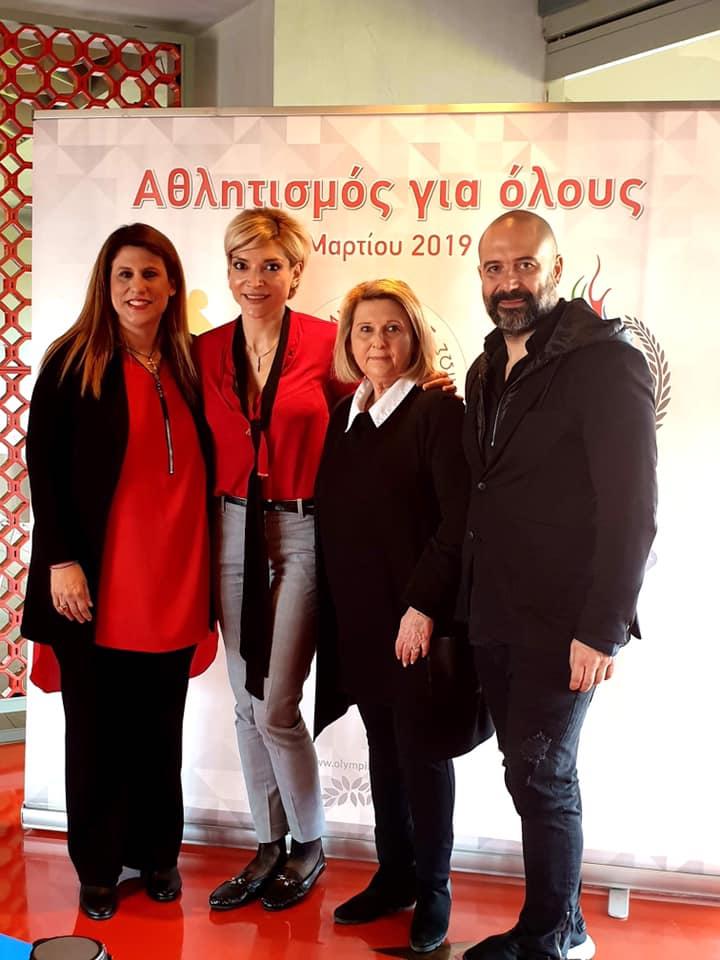 Οι προτάσεις της Βίκυς Ανδρικοπούλου για τη βελτίωση της ζωής των ΑΜΕΑ | tanea.gr