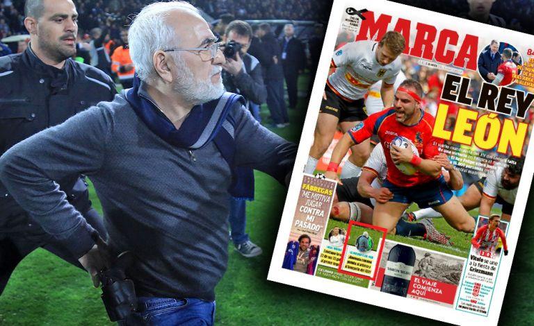 Παγκόσμιος διασυρμός για Ιβάν, ΠΑΟΚ και ελληνικό ποδόσφαιρο: Τι έγραφαν τα διεθνή ΜΜΕ για τον οπλοφόρο Ιβάν | tanea.gr