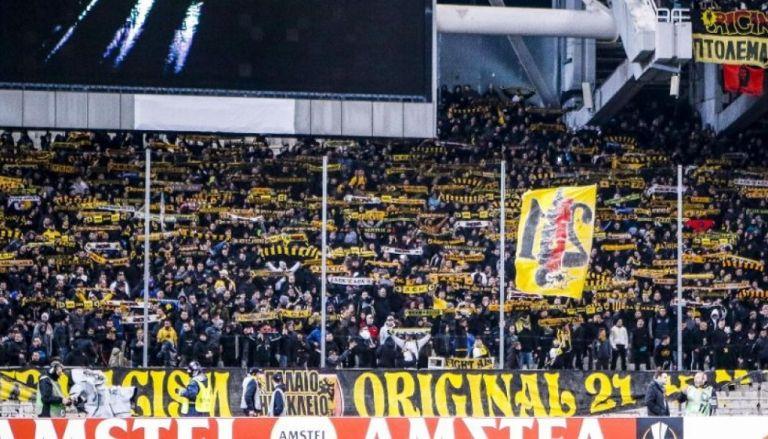 Οπαδοί της ΑΕΚ στα Σπάτα: «Συνέλθετε, πήρατε αέρα, πάρτε το Κύπελλο» | tanea.gr