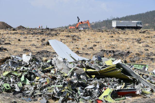 Εthiopian Αirlines : Ο πιλότος ζητούσε απεγνωσμένα να επιστρέψει | tanea.gr