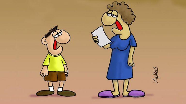 Νέο σκίτσο Αρκά: Απογοητευμένη η δασκάλα αγγλικών του Τσίπρα | tanea.gr
