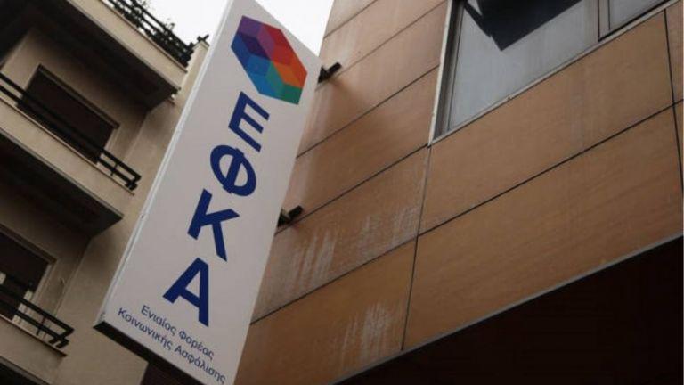 Ερχονται απίστευτα χαράτσια από τον ΕΦΚΑ - Δείτε ποιοι θα τα πληρώσουν | tanea.gr